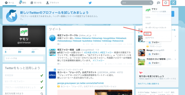 スクリーンショット 2014-05-17 0.17.41