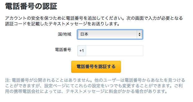 スクリーンショット 2015-01-08 0.31.59